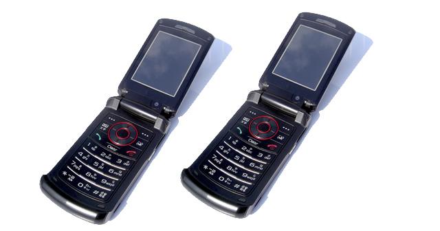 プリペイド携帯(softbank,AU,docomo)の購入価格や販売料金情報 ...